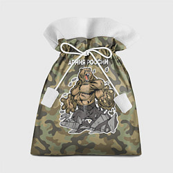 Мешок для подарков Армия России: ярость медведя цвета 3D — фото 1