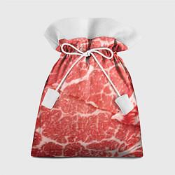 Мешок для подарков Кусок мяса цвета 3D — фото 1