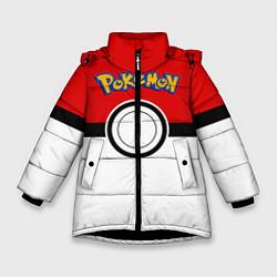 Куртка зимняя для девочки Покеболл 3 цвета 3D-черный — фото 1