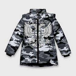 Куртка зимняя для девочки Городской камуфляж Россия - фото 1