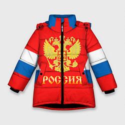 Куртка зимняя для девочки Сборная РФ: #8 OVECHKIN цвета 3D-черный — фото 1