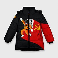 Куртка зимняя для девочки Советский Гагарин цвета 3D-черный — фото 1