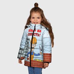 Куртка зимняя для девочки Строитель 6 цвета 3D-черный — фото 2
