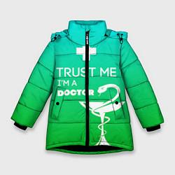 Куртка зимняя для девочки Trust me, i'm a doctor цвета 3D-черный — фото 1