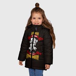 Детская зимняя куртка для девочки с принтом Инженеры - круче всех!, цвет: 3D-черный, артикул: 10113751706065 — фото 2