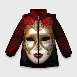 Куртка зимняя для девочки Венецианская маска цвета 3D-черный — фото 1