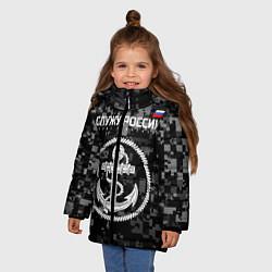 Куртка зимняя для девочки Служу России: ВМФ цвета 3D-черный — фото 2