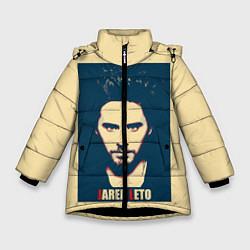 Детская зимняя куртка для девочки с принтом Jared Leto, цвет: 3D-черный, артикул: 10123234106065 — фото 1