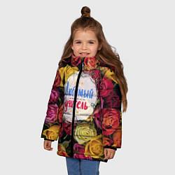 Куртка зимняя для девочки Любимый учитель цвета 3D-черный — фото 2