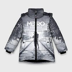Зимняя куртка для девочки Metro Exodus