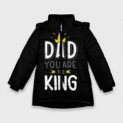 Куртка зимняя для девочки Dad you are the King цвета 3D-черный — фото 1