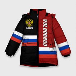 Куртка зимняя для девочки Volgograd, Russia цвета 3D-черный — фото 1