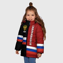 Куртка зимняя для девочки Transbaikalia, Russia цвета 3D-черный — фото 2