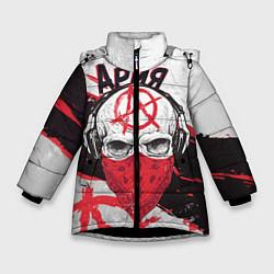 Куртка зимняя для девочки Ария: Анархия цвета 3D-черный — фото 1