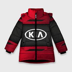 Детская зимняя куртка для девочки с принтом KIA Collection, цвет: 3D-черный, артикул: 10152928906065 — фото 1