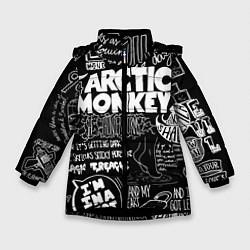 Куртка зимняя для девочки Arctic Monkeys: I'm in a Vest - фото 1