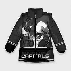 Детская зимняя куртка для девочки с принтом Washington Capitals: Mono, цвет: 3D-черный, артикул: 10178513306065 — фото 1