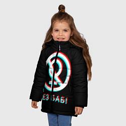 Куртка зимняя для девочки БЕЗ БАБ GLITCH цвета 3D-черный — фото 2