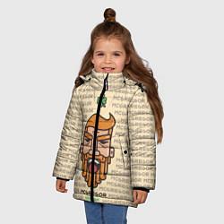 Куртка зимняя для девочки MCGREGOR цвета 3D-черный — фото 2
