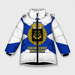 Куртка зимняя для девочки Северный флот ВМФ России цвета 3D-черный — фото 1