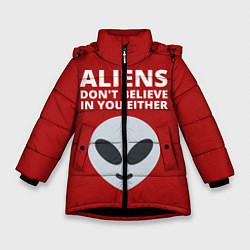 Куртка зимняя для девочки Пришельцы не верят в людей цвета 3D-черный — фото 1