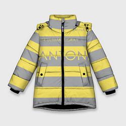 Куртка зимняя для девочки Цвет года 2021 цвета 3D-черный — фото 1