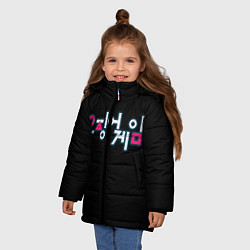 Куртка зимняя для девочки Squid game Neon цвета 3D-черный — фото 2