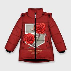 Куртка зимняя для девочки Стационарная гвардия цвета 3D-черный — фото 1