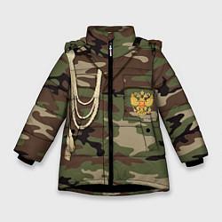 Куртка зимняя для девочки Униформа дембеля цвета 3D-черный — фото 1