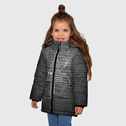 Куртка зимняя для девочки Облако тегов: черный - фото 2