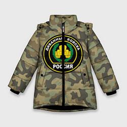 Куртка зимняя для девочки Диванные войска цвета 3D-черный — фото 1