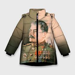 Детская зимняя куртка для девочки с принтом Иосиф Сталин, цвет: 3D-черный, артикул: 10082407706065 — фото 1