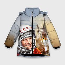Куртка зимняя для девочки Гагарин взлетает цвета 3D-черный — фото 1