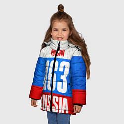 Куртка зимняя для девочки Russia: from 163 цвета 3D-черный — фото 2