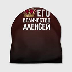Шапка Его величество Алексей цвета 3D — фото 1
