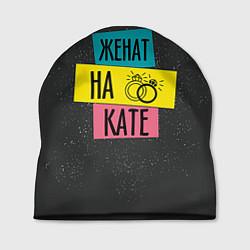 Шапка Жена Катя цвета 3D — фото 1