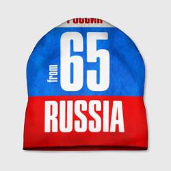 Шапка Russia: from 65 цвета 3D-принт — фото 1