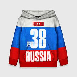 Толстовка-худи детская Russia: from 38 цвета 3D-красный — фото 1