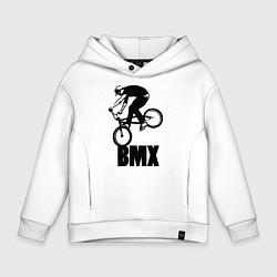 Толстовка оверсайз детская BMX 3 цвета белый — фото 1