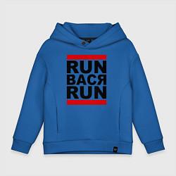 Толстовка оверсайз детская Run Вася Run цвета синий — фото 1