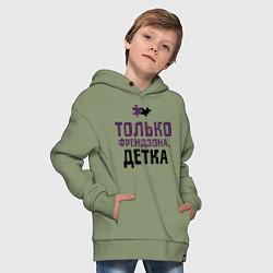 Толстовка оверсайз детская Только френдзона цвета авокадо — фото 2