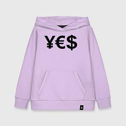 Толстовка детская хлопковая YE$ цвета лаванда — фото 1