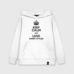 Толстовка детская хлопковая Keep Calm & Love Harry Styles цвета белый — фото 1
