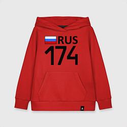 Толстовка детская хлопковая RUS 174 цвета красный — фото 1