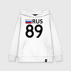 Толстовка детская хлопковая RUS 89 цвета белый — фото 1