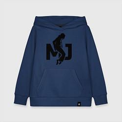 Толстовка детская хлопковая MJ Music цвета тёмно-синий — фото 1