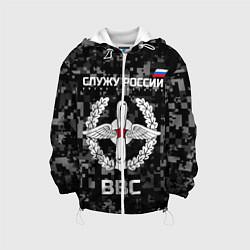 Куртка 3D с капюшоном для ребенка ВВС: Служу России - фото 1