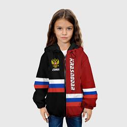 Куртка с капюшоном детская Krasnodar, Russia цвета 3D-черный — фото 2