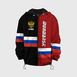 Куртка с капюшоном детская Murmansk, Russia цвета 3D-черный — фото 1