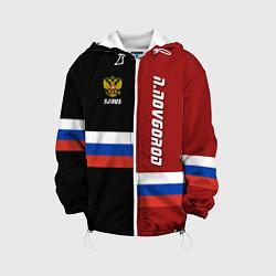 Куртка с капюшоном детская N Novgorod, Russia цвета 3D-белый — фото 1